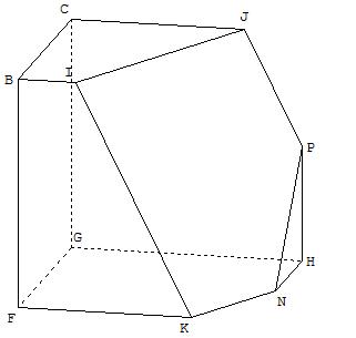 Géométrie dans l'espace - partie de cube - copyright Patrice Debart 2009